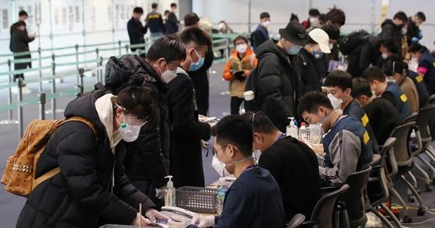 Bộ Ngoại giao thông tin về thay đổi trong quy định thị thực nhập cảnh Hàn Quốc