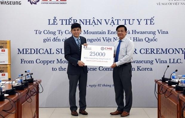 Tiếp nhận vật tư y tế hỗ trợ cộng đồng người Việt Nam tại Hàn Quốc phòng dịch COVID-19