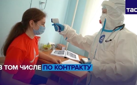 Nga thông báo kết quả thử nghiệm vaccine ngừa Covid-19