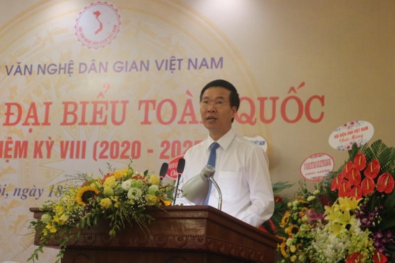 Đại hội đại biểu toàn quốc Hội văn nghệ dân gian Việt Nam nhiệm kỳ VIII