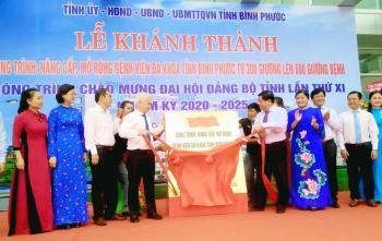 dua vao su dung benh vien 600 giuong tu nguon von trai phieu chinh phu
