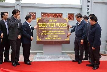 dai tuong to lam du le gan bien cong trinh chao mung dai hoi dang bo tinh hung yen
