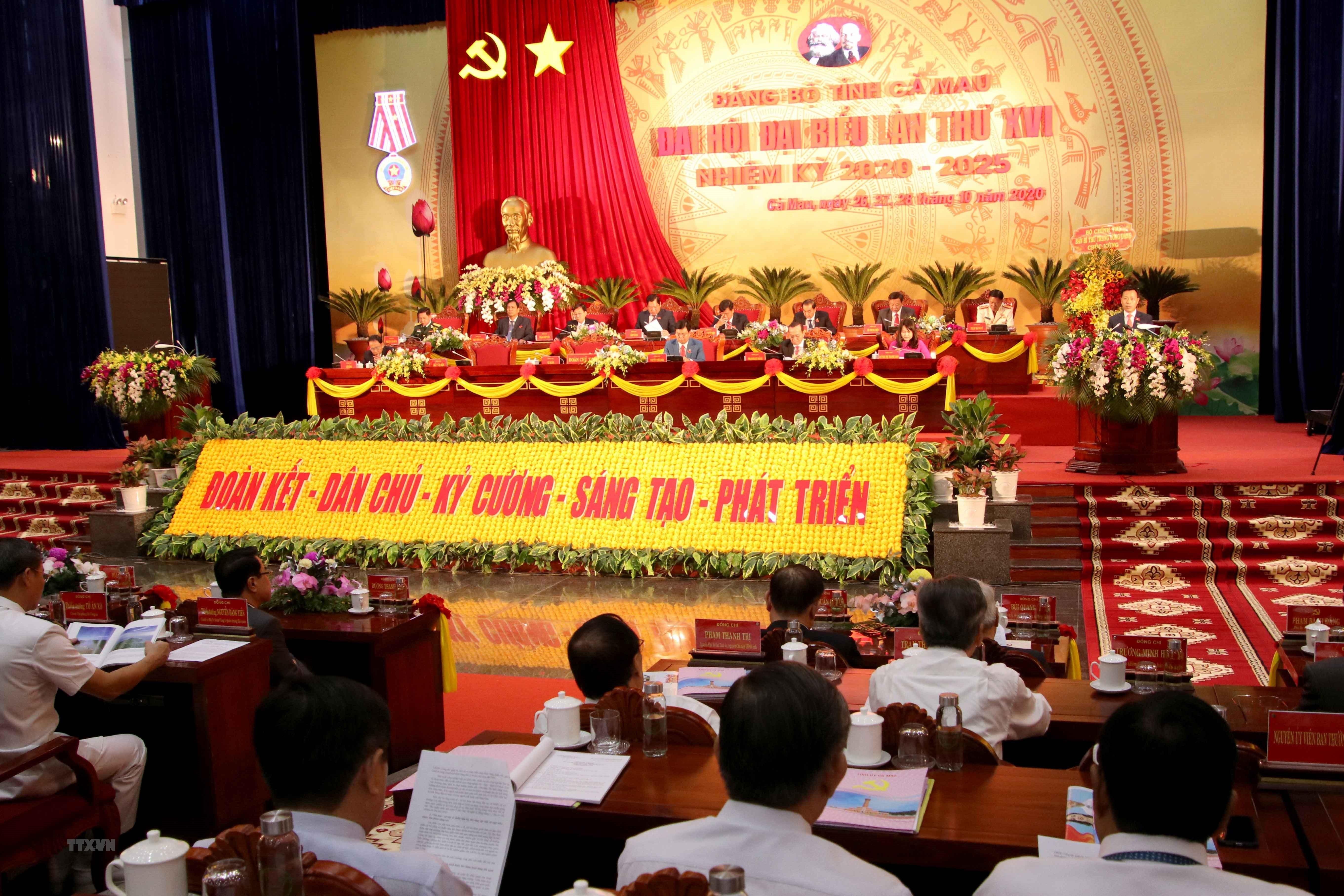 Đồng chí Tô Lâm dự, chỉ đạo Đại hội Đảng bộ tỉnh Cà Mau lần XVI