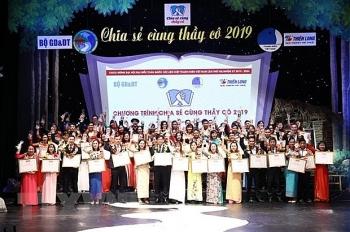 """Chương trình """"Chia sẻ cùng thầy cô"""" năm 2019: Tuyên dương 63 giáo viên vùng dân tộc thiểu số"""