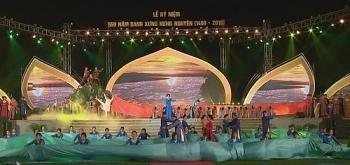 Nghệ An: Kỷ niệm 550 năm danh xưng huyện Hưng Nguyên (1469 – 2019)