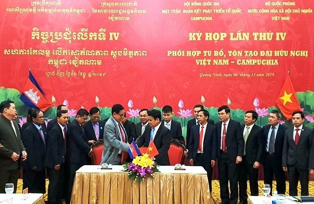Kỳ họp lần tứ IV giữa Bộ Quốc phòng với Hội đồng Quốc gia Mặt trận Đoàn kết Phát triển Tổ quốc Campuchia