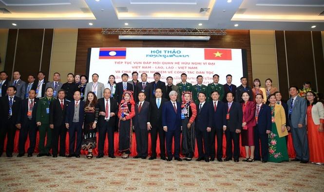 """Hội thảo """"Tiếp tục vun đắp quan hệ hữu nghị vĩ đại Việt Nam – Lào, Lào – Việt Nam và chia sẻ kinh nghiệm công tác dân tộc"""""""