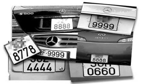 Kiến nghị đấu giá biển số xe, dành 30 – 50% sắm trang thiết bị cho cảnh sát giao thông