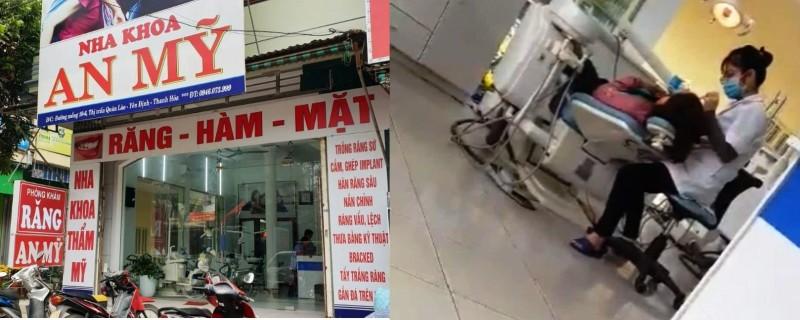 Yên Định (Thanh Hóa): Hàng loạt phòng khám răng hoạt động trái phép?