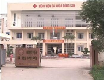 Bệnh Viện Đa Khoa Huyện Đông Sơn - Thanh Hóa. Chào Mừng Ngày Báo Chí Cách Mạng Việt Nam