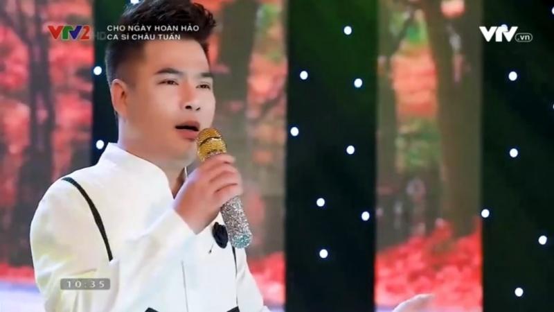 Ca sĩ Châu Tuấn: Chàng trai miền Bắc có tình yêu đặc biệt với dòng nhạc trữ tình Bolero