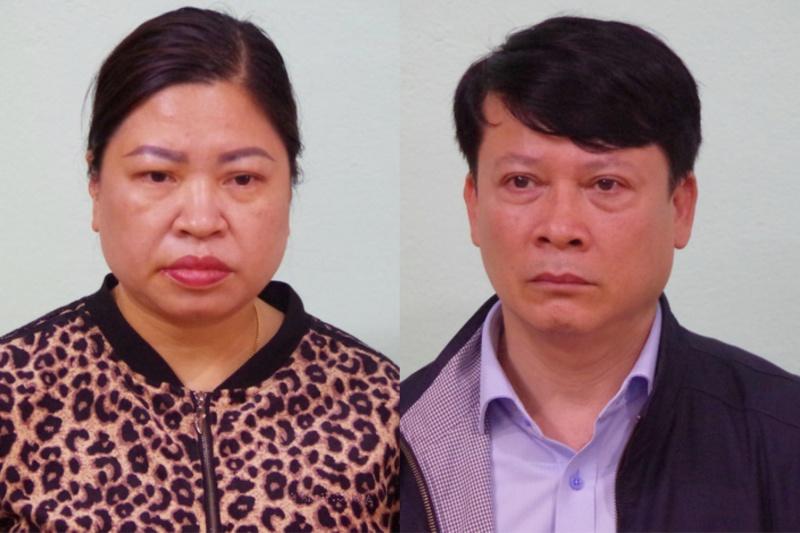 Nguyên trưởng phòng giáo dục Hà Giang bị bắt vì tham ô