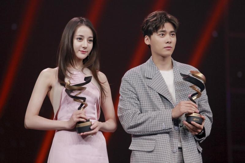 Mưa giải thưởng ở Đêm hội Weibo