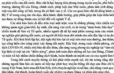 Bộ trưởng Y tế Nguyễn Thanh Long gửi thư chúc mừng nhân kỷ niệm 96 năm ngày Báo chí CMVN
