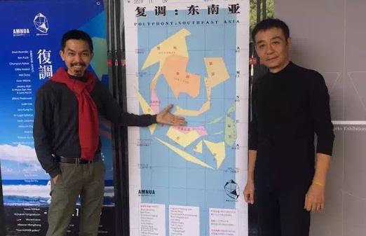 Nghệ sĩ Trần Lương yêu cầu Trung Quốc thay bản đồ có đường lưỡi bò ngay tại Nam Kinh