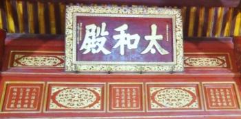 Nghệ thuật thơ văn trên kiến trúc cung đình Huế