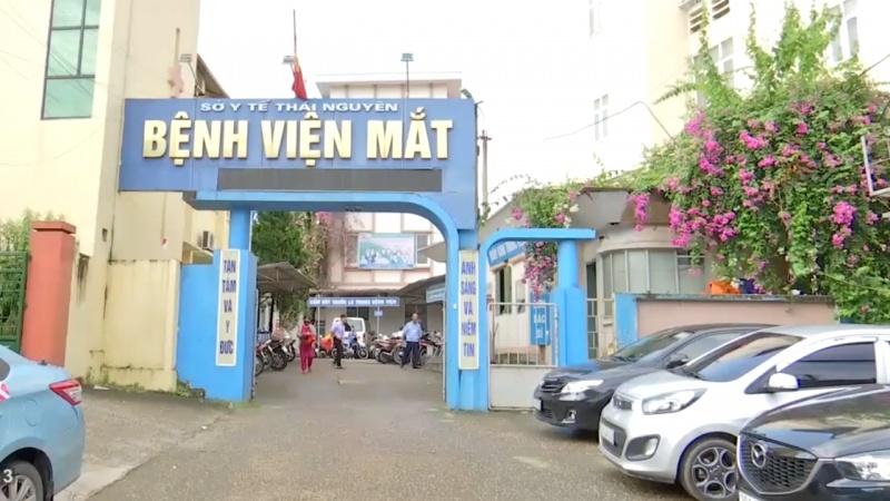 Có hay không Bệnh viện Mắt Thái Nguyên trục lợi Bảo hiểm y tế?