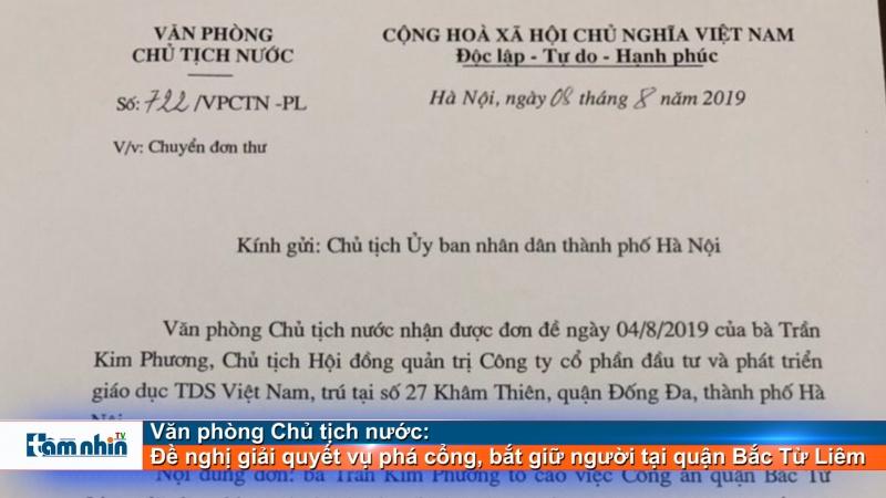 Văn phòng Chủ tịch nước: Đề nghị giải quyết vụ phá cổng, bắt giữ người tại quận Bắc Từ Liêm