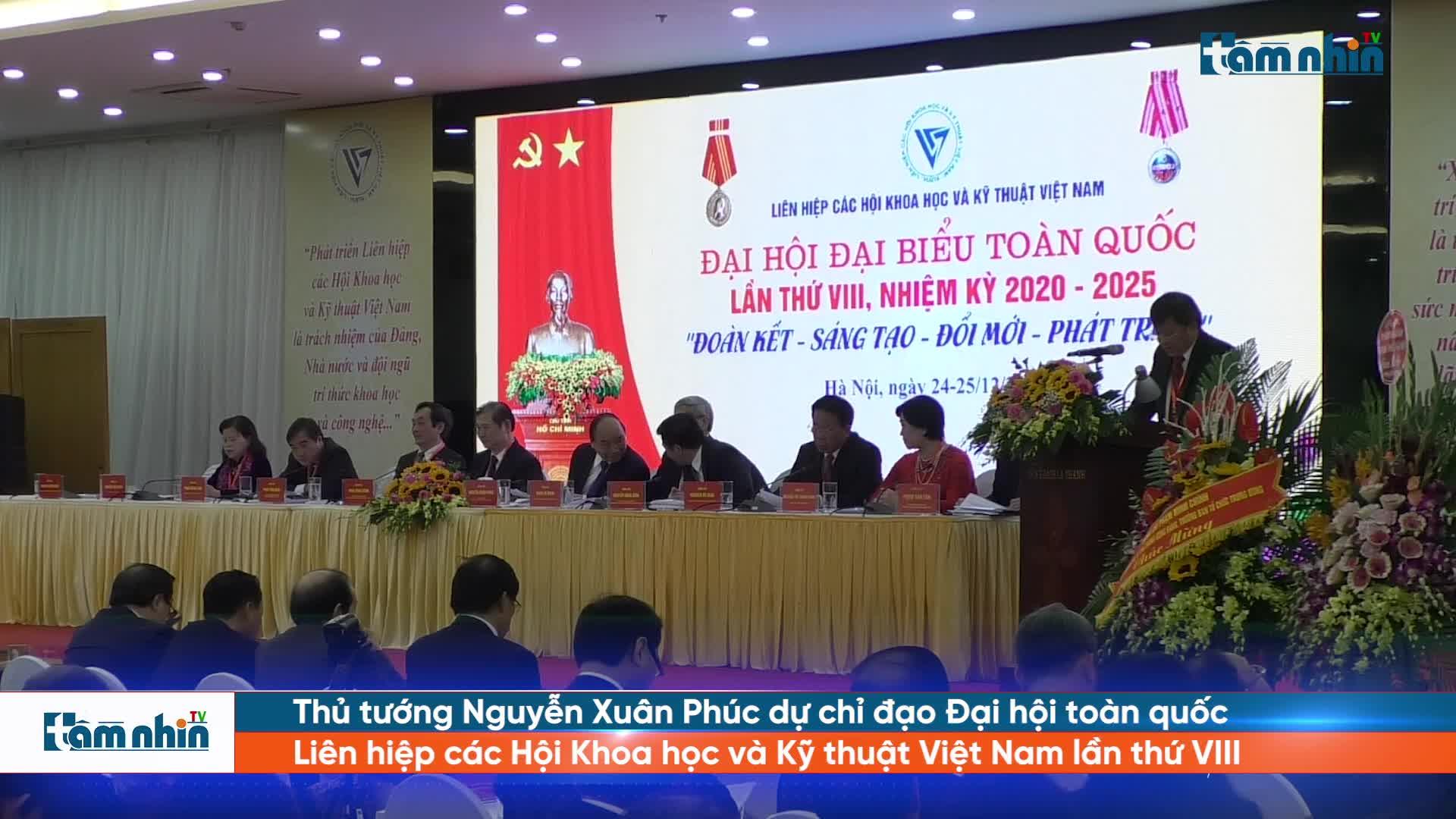 Thủ tướng Nguyễn Xuân Phúc dự chỉ đạo Đại hội toàn quốc Liên hiệp các Hội Khoa học và Kỹ thuật Việt Nam lần thứ VIII